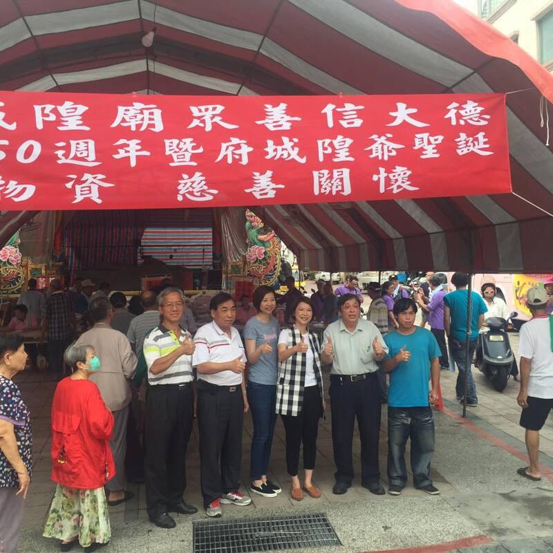 2018臺灣府城隍廟白米捐助活動